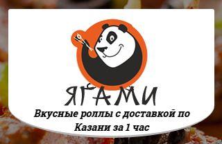 sushi-rolli-yagami-keis