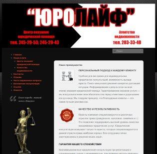 Сайт компании Юролайф