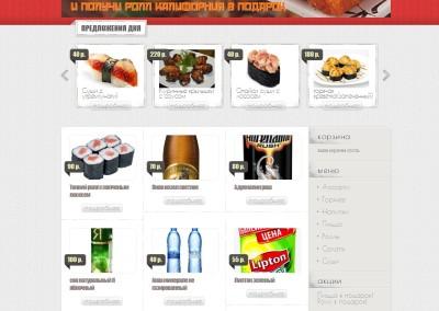 Интернет магазин пиццы и суши MONACO