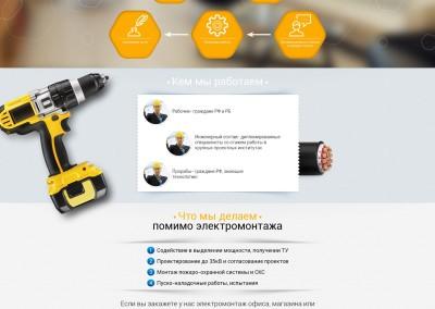 Сайт для продажи электромонтажных работ