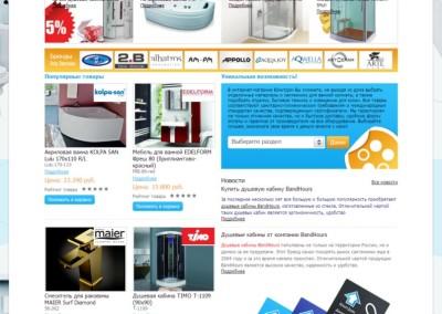 Интернет-магазин сантехники Unitom