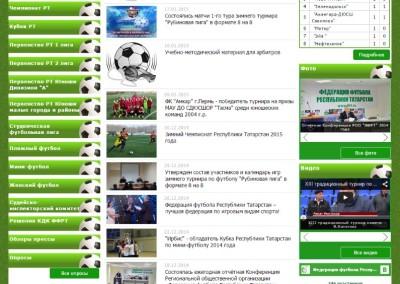 Сайт Федерации Футбола