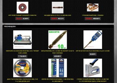 Создание интернет-магазин оснастки к электроинструментам