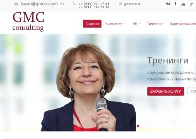 Создание сайт для консалтинговой компании