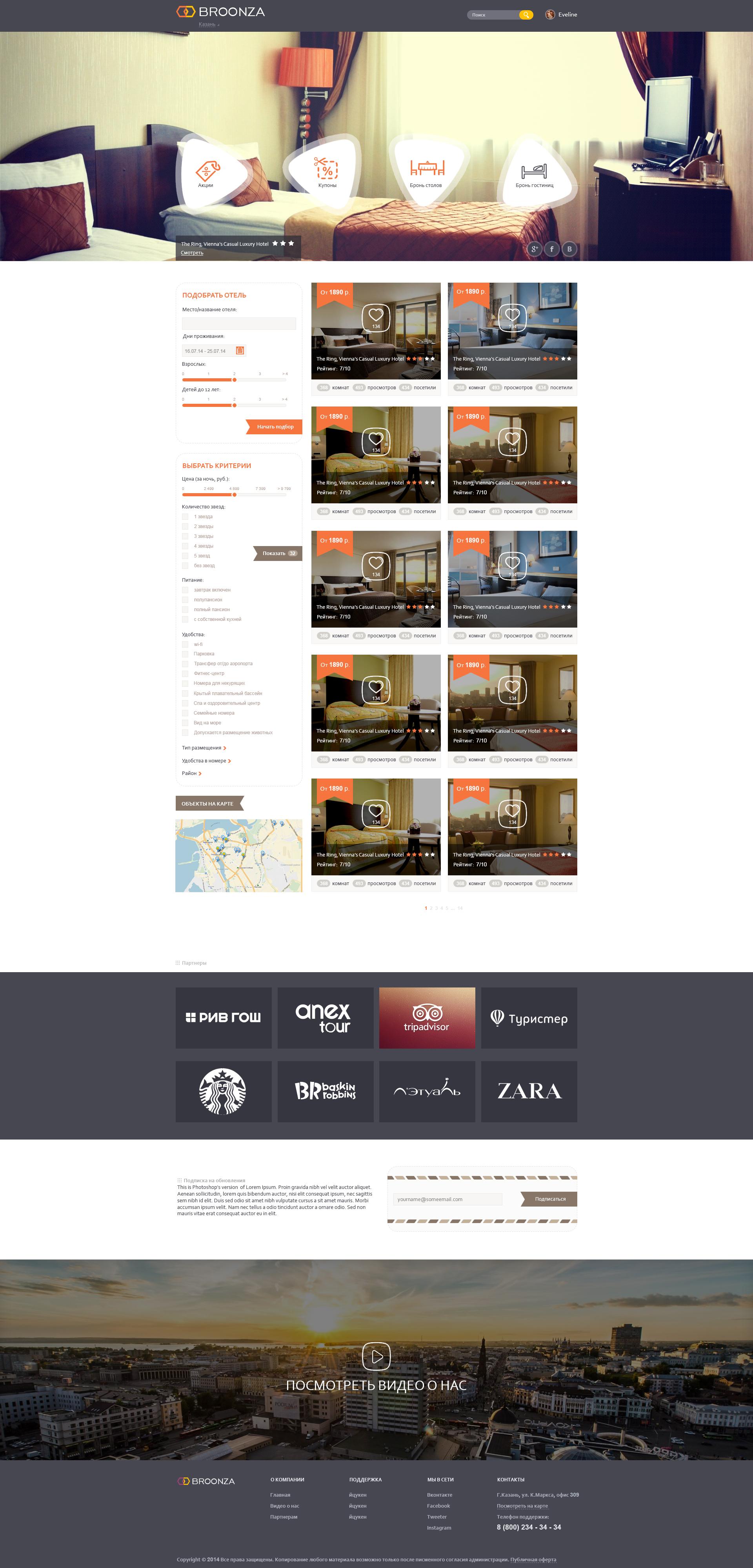 Дизайн сайта для сервиса по бронированию ресторанов и отелей