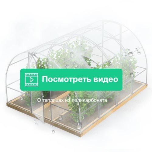 Дизайн для сайта по продаже теплиц