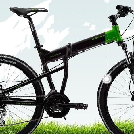 Дизайн сайта по продаже горных велосипеды — Crounus
